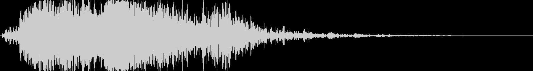 ドラゴン龍の鳴き声&シャキーン 魔法09の未再生の波形