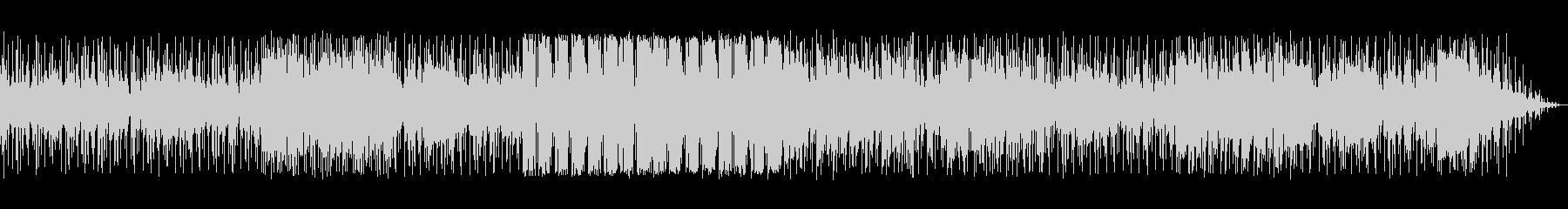 ベースの旋律が印象的なバラードの未再生の波形