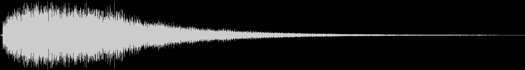 ポワーン!(サウンドロゴ、決定、ゲーム)の未再生の波形
