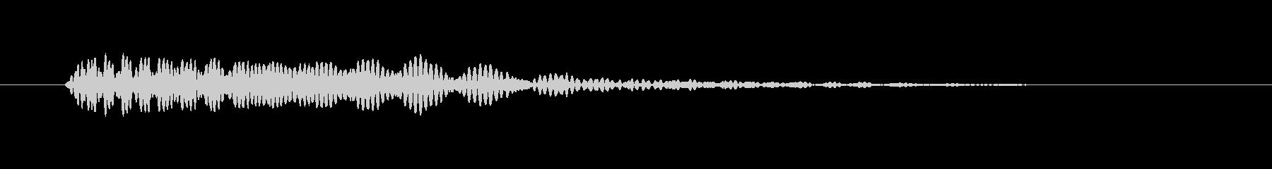 「フーン」ミス ステータスダウン 落下音の未再生の波形