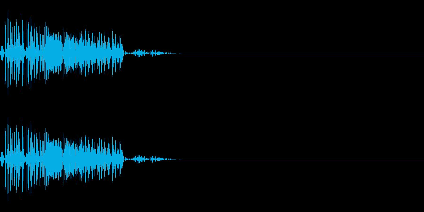 バシッ(打撃/キック/中攻撃)の再生済みの波形