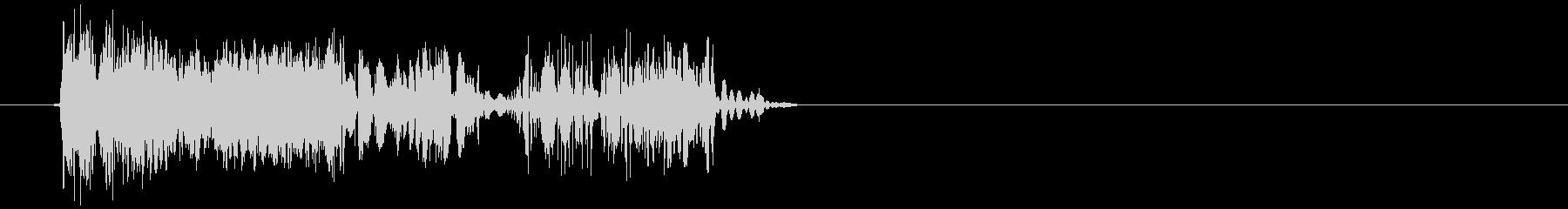 短い静的ヒット1の未再生の波形