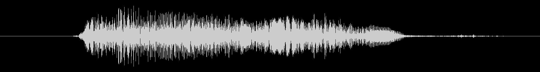 犬 樹皮の大声で01の未再生の波形
