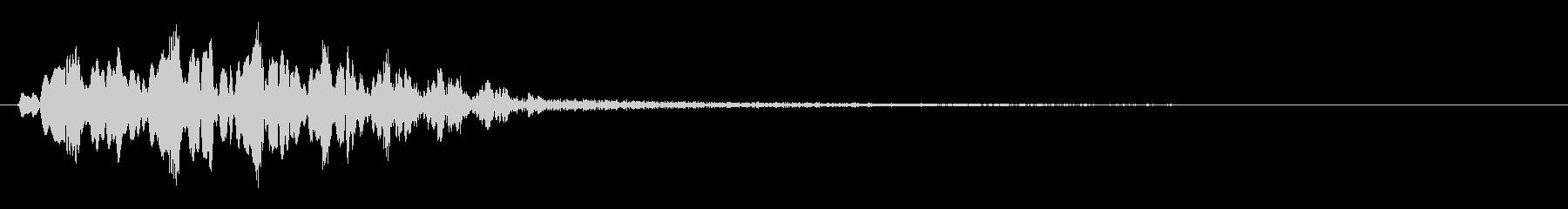 不思議、閃きなどのイメージ(キュルル)の未再生の波形