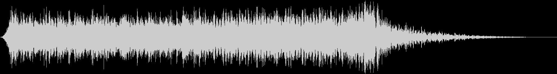 ヒロイックなエピックロックサウンドロゴの未再生の波形