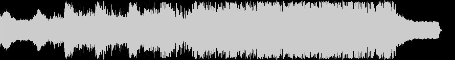 トレーラー、シネマティックの未再生の波形
