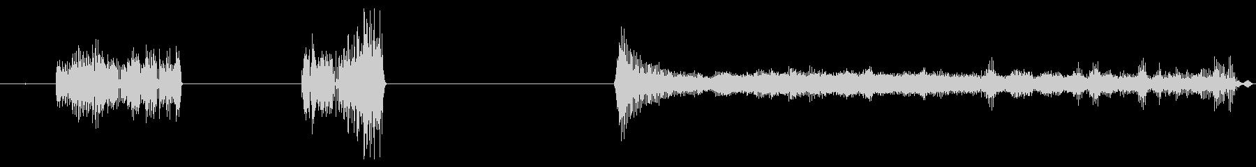 EXHALE、タングとリップ付きの...の未再生の波形