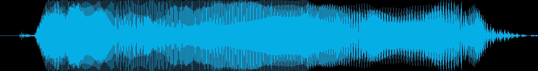 きゃーーっ!の再生済みの波形