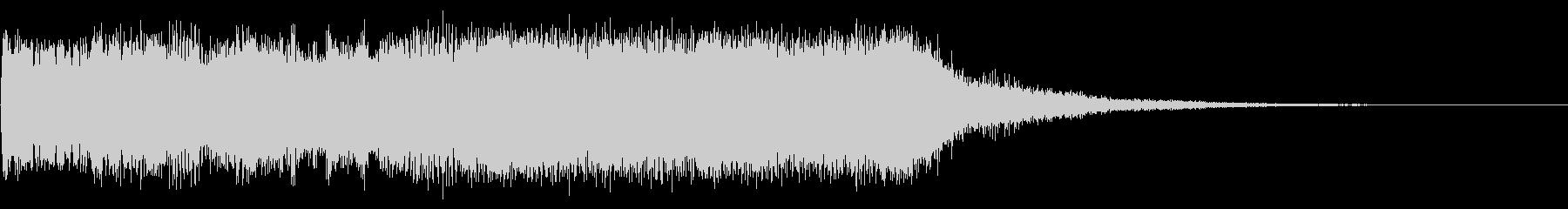 パイプオルガン 登場シーンのジングルの未再生の波形