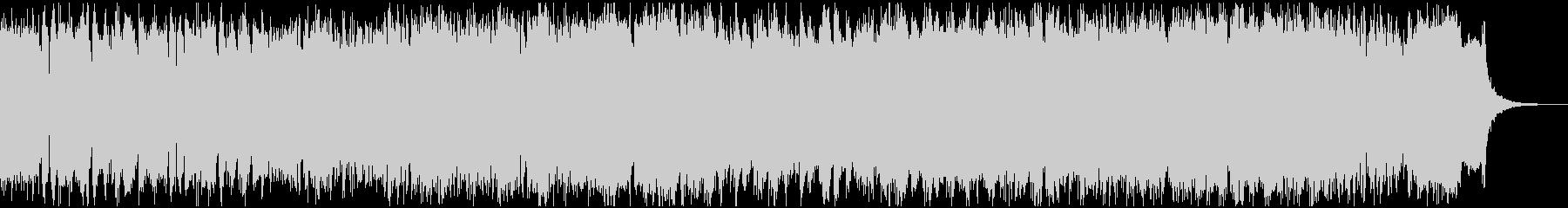 テクニカルでエモーショナルなマスロックの未再生の波形