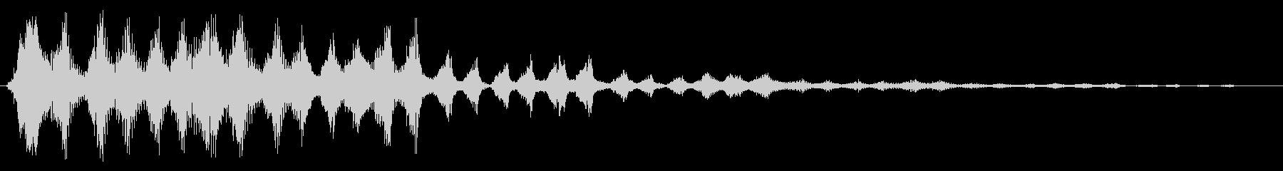 キュルルル(絡みつく)の未再生の波形