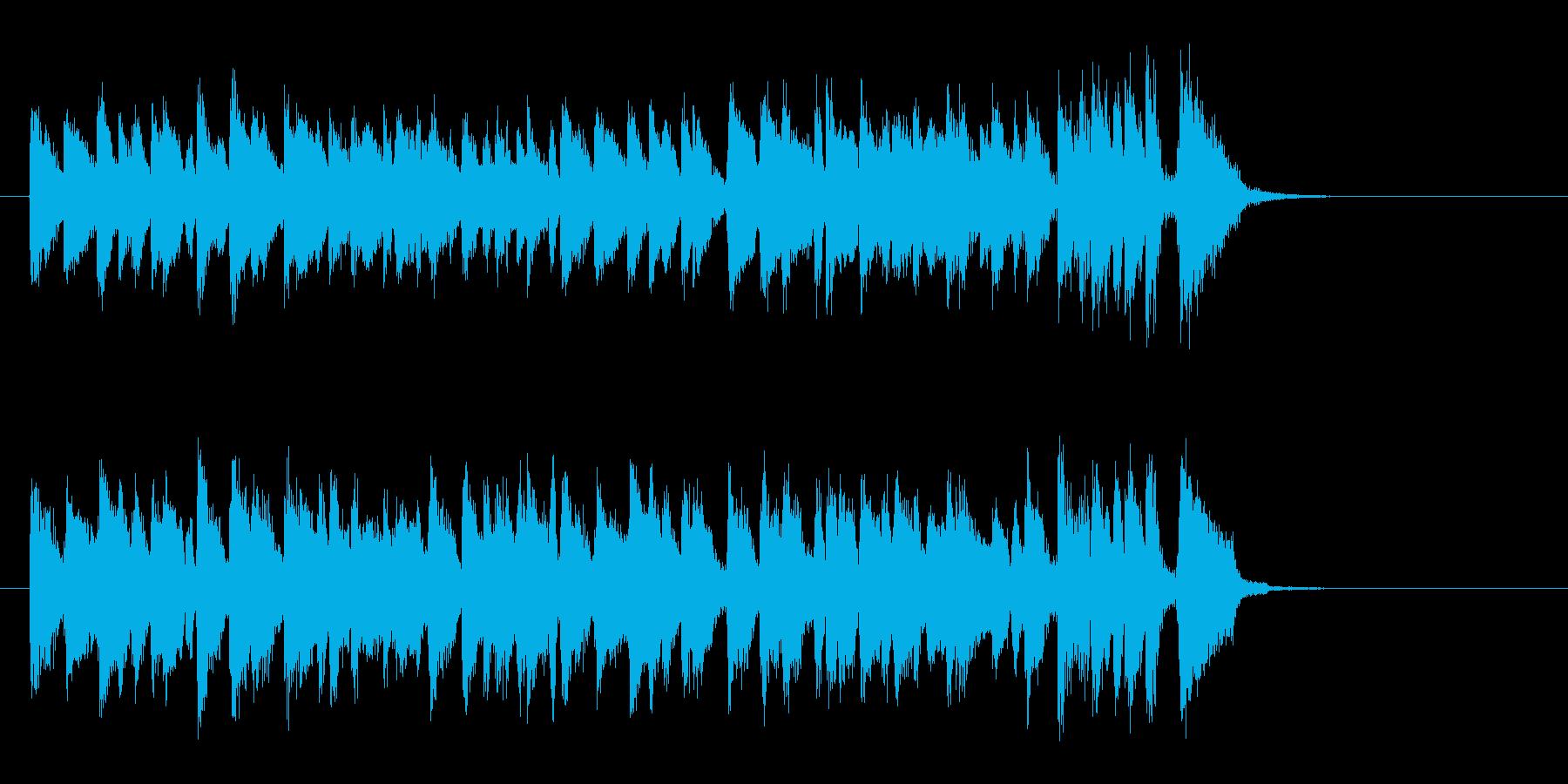 懐かしさに浸るジャズ(サビ)の再生済みの波形