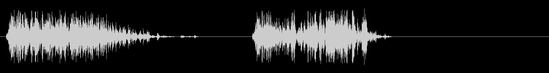物体をバシュッと消滅させるような効果音の未再生の波形