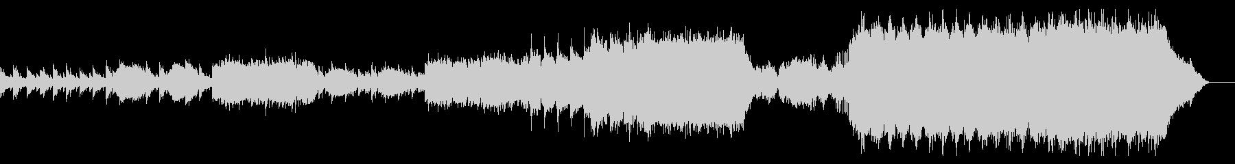 ピアノ×ギターのセンチメンタルな楽曲の未再生の波形