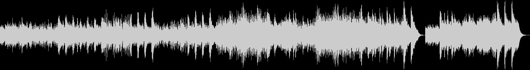 クラシカルな雰囲気のピアノ曲の未再生の波形