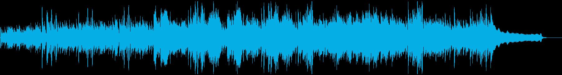 流れるような刺激的な配達の折Fol...の再生済みの波形