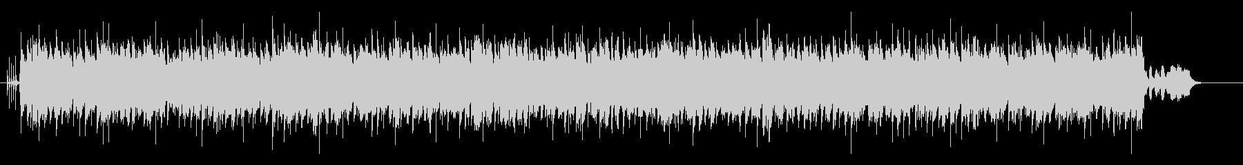 ヨーロピアン・ポップス調の曲の未再生の波形