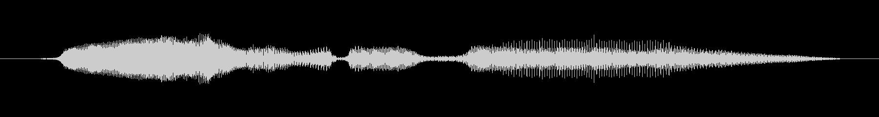 鳴き声 女性トークエルフィッシュ06の未再生の波形