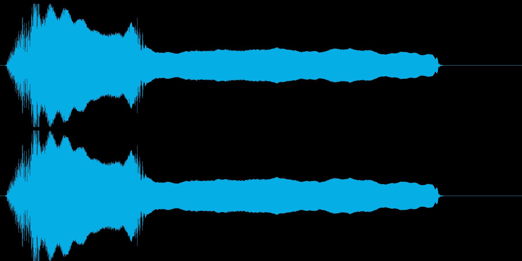 「イヨー」の再生済みの波形
