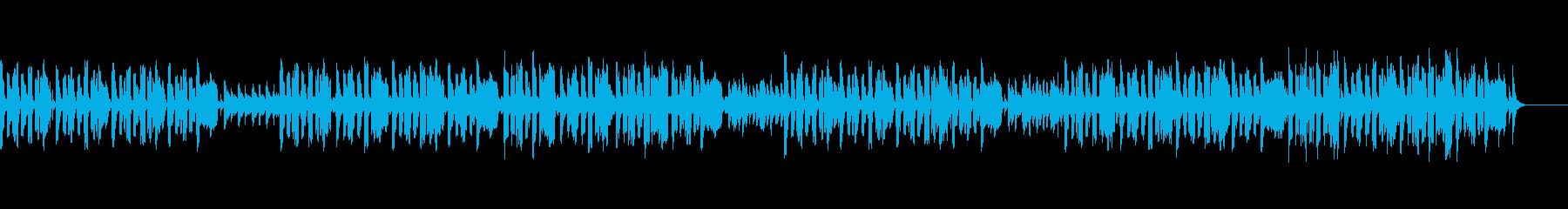 日常的で平和なとても柔和な楽曲の再生済みの波形