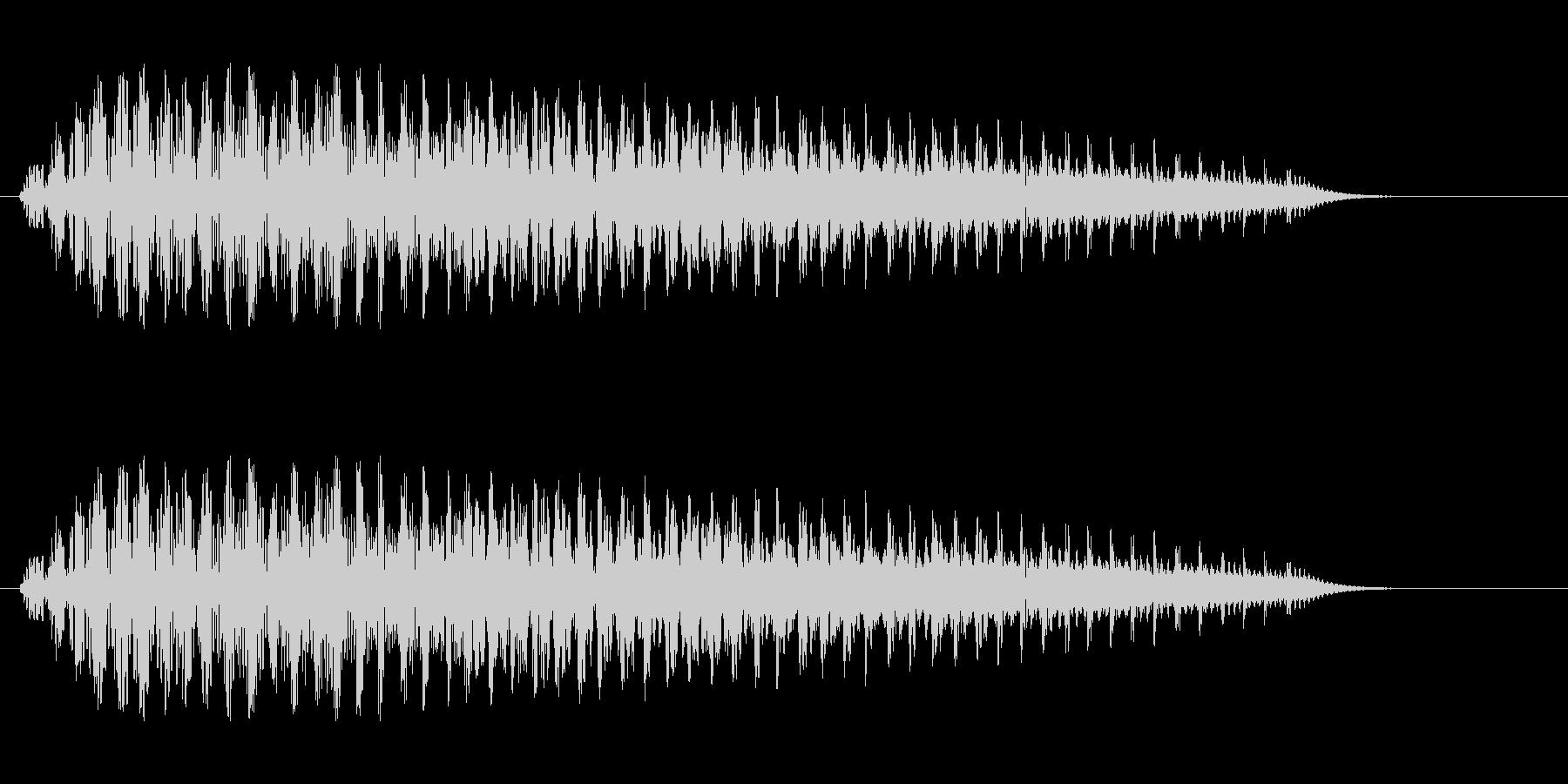 シャララ(エネルギー・ボリュームアップ)の未再生の波形