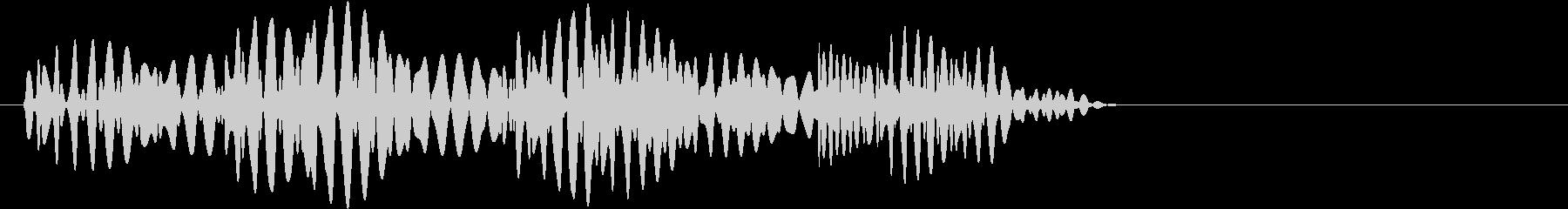 ドゥルルル(スワイプ、移動、スライド)の未再生の波形
