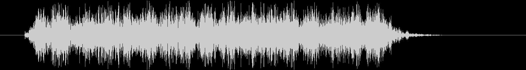 ヒュンヒュンヒュン(武器を回す、回転音)の未再生の波形