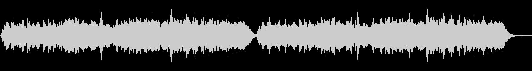 ジブリ風のバグパイプのメルヘンの世界の未再生の波形