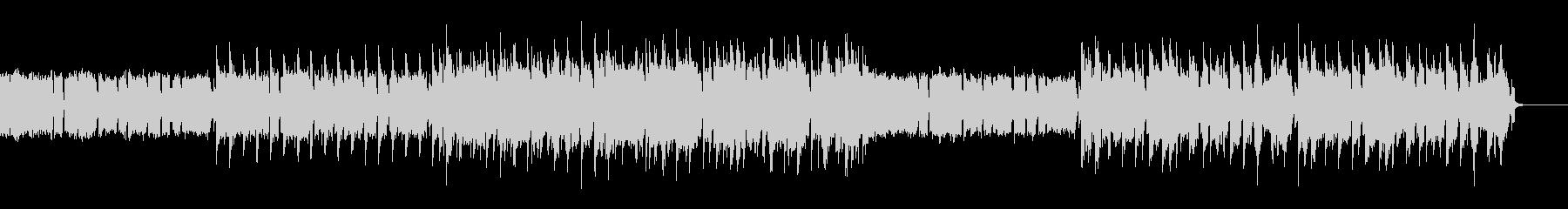 ヴィンテージ風ロックの未再生の波形
