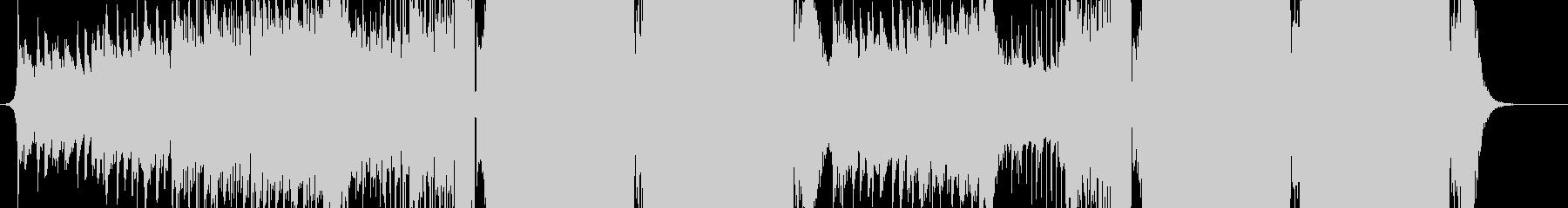 アガる!王道EDM/プログレッシブハウスの未再生の波形