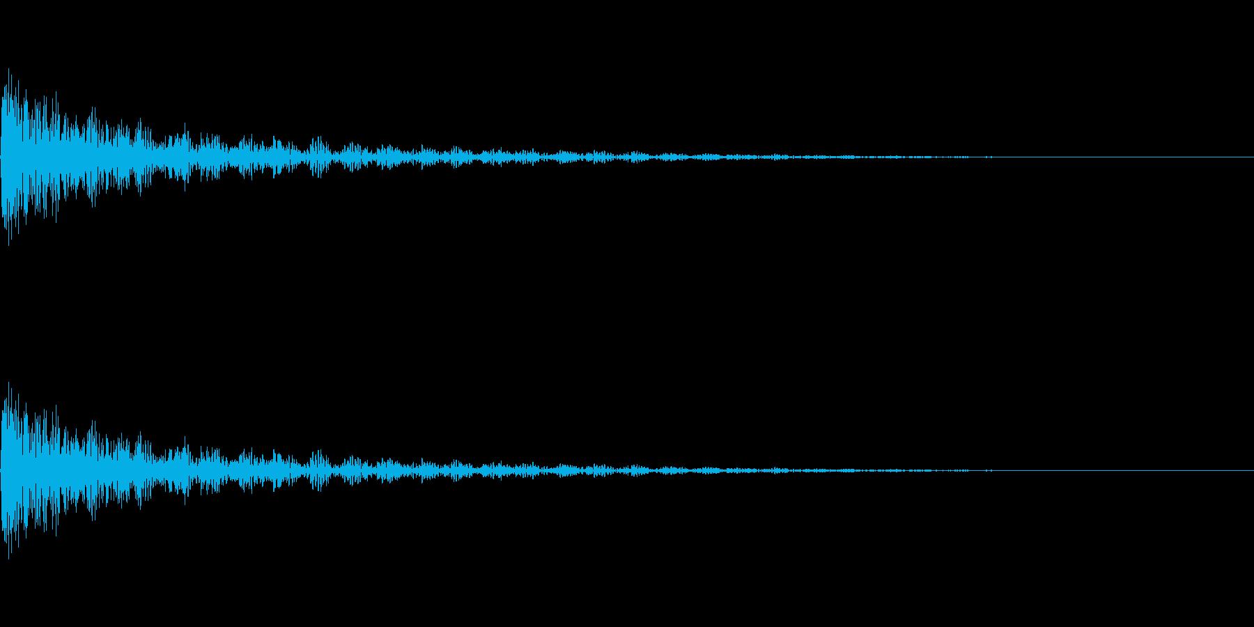 爆発7の再生済みの波形