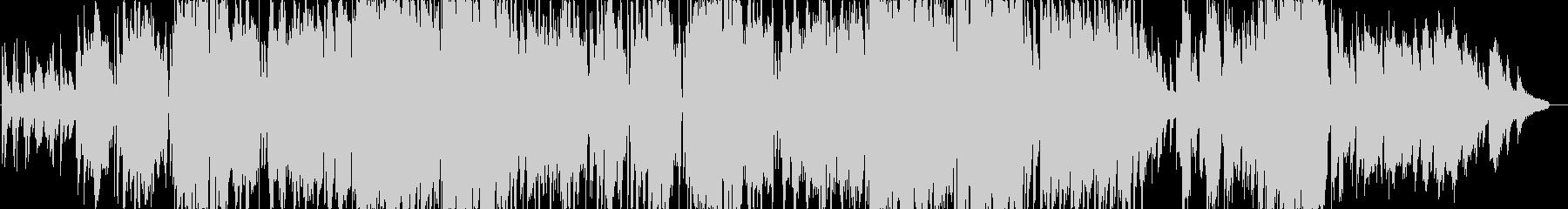 ピアノの旋律が印象的なミドルバラードの未再生の波形
