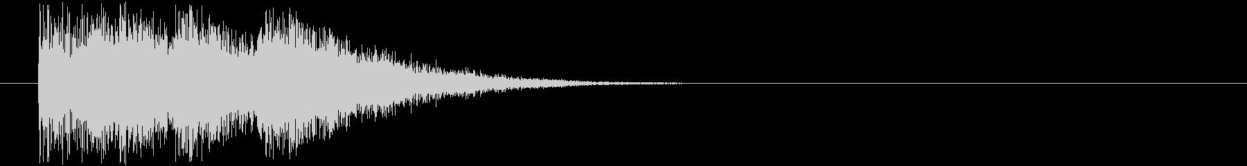 ジングル_To be continuedの未再生の波形