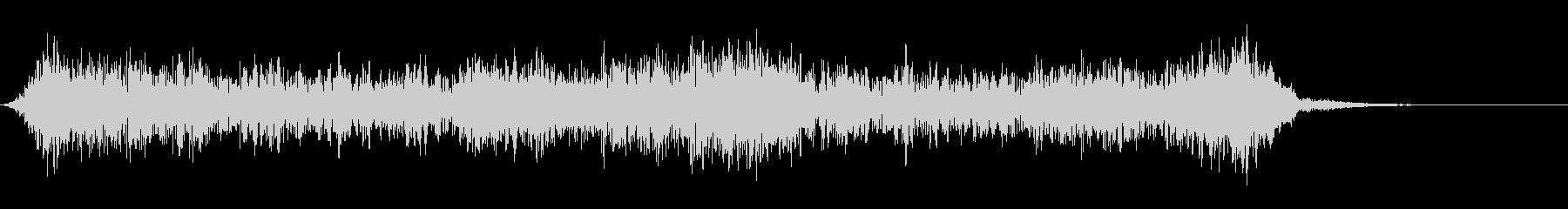 エリー・グロールズの未再生の波形
