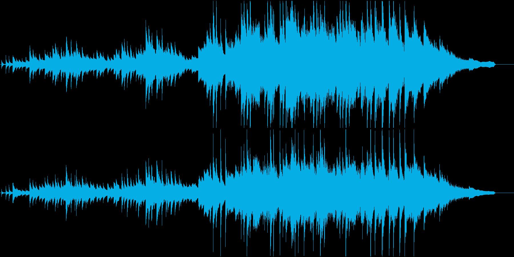 切なくも力強いピアノソロの再生済みの波形