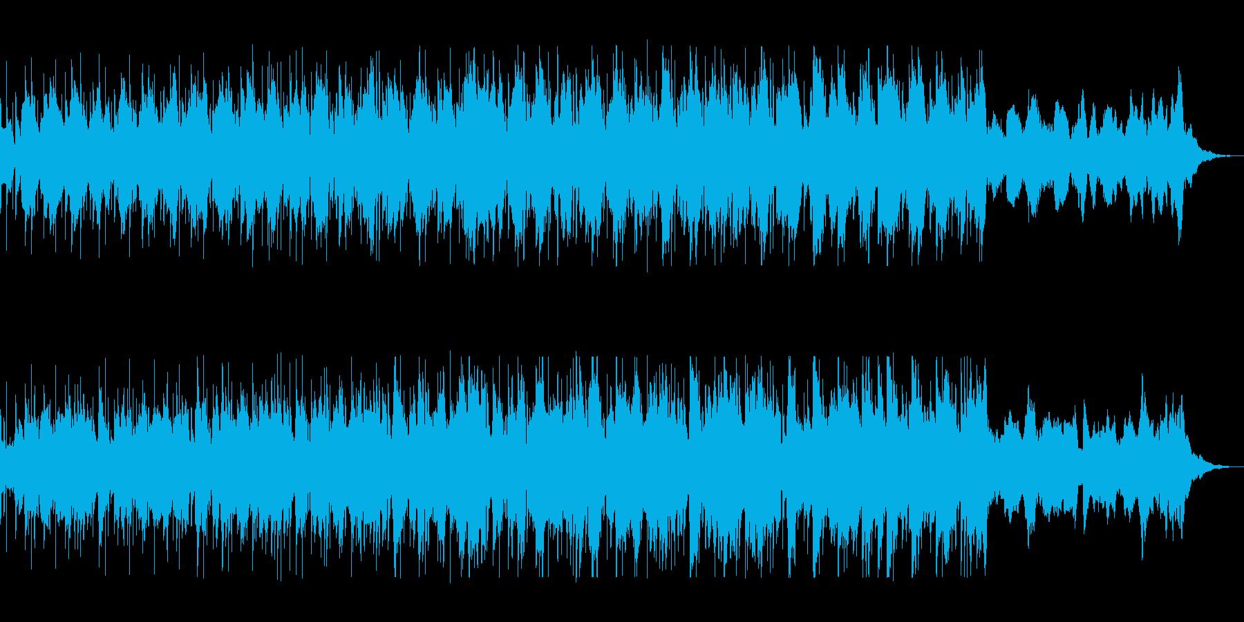 幻想的な雰囲気のミュージックの再生済みの波形