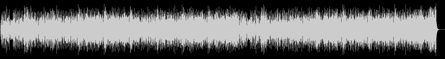 駆け抜ける様なポップ・フュージョンの未再生の波形