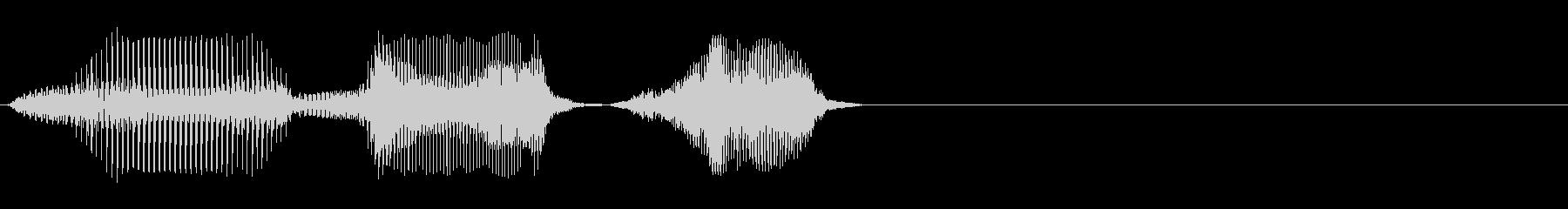 70(ななじゅっ)の未再生の波形