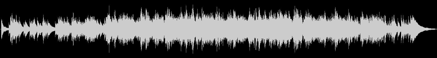バロックの曲調の未再生の波形