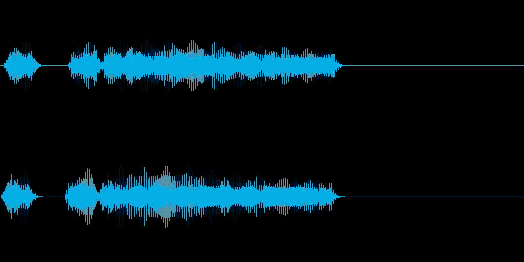 ミッション達成等「パッパパーン」ver2の再生済みの波形