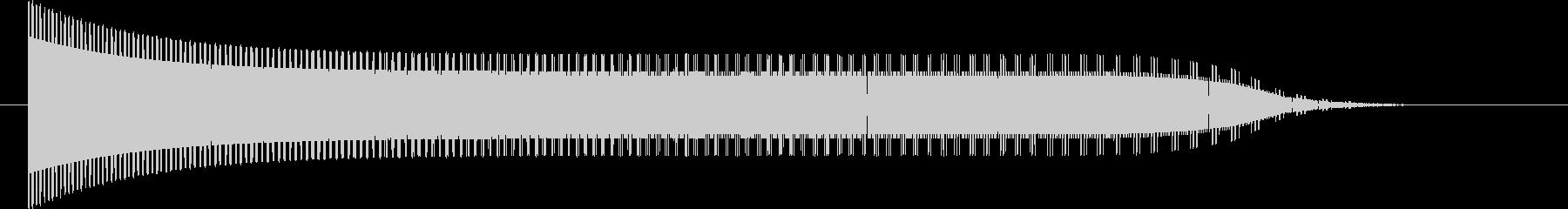 ヒューン(メーターが下がっていく音)の未再生の波形