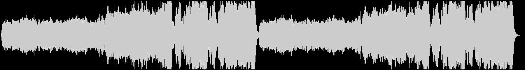 パイプオルガンのレクイエムの未再生の波形