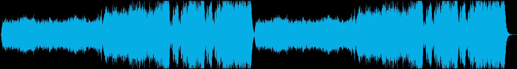 パイプオルガンのレクイエムの再生済みの波形