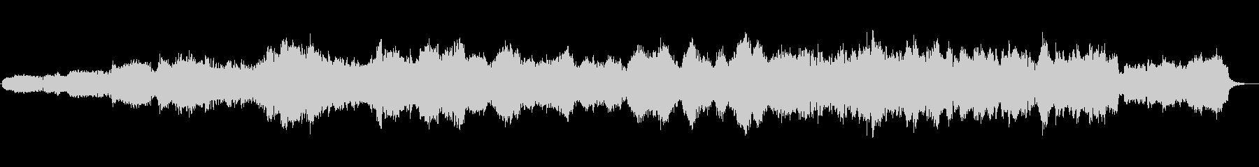 本格的な弦楽四重奏の未再生の波形