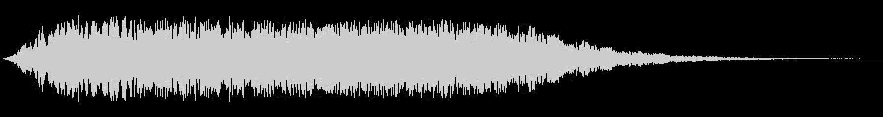 シャアアーン(澄んだ透明感ある効果音)の未再生の波形
