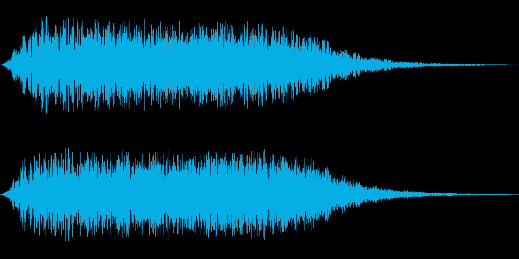シャアアーン(澄んだ透明感ある効果音)の再生済みの波形