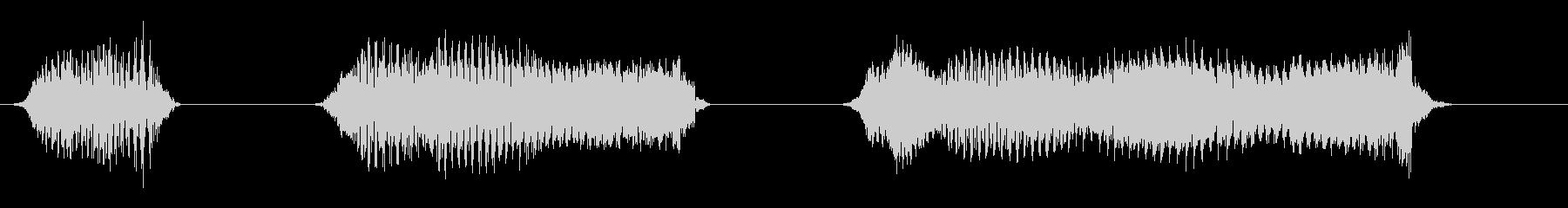 成人男性:短いパニック叫び声の未再生の波形
