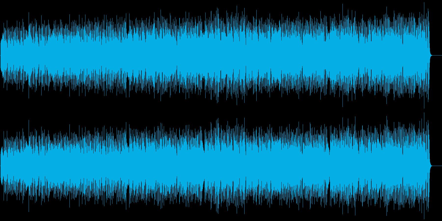 [夏] 二人のロング・ビーチの再生済みの波形
