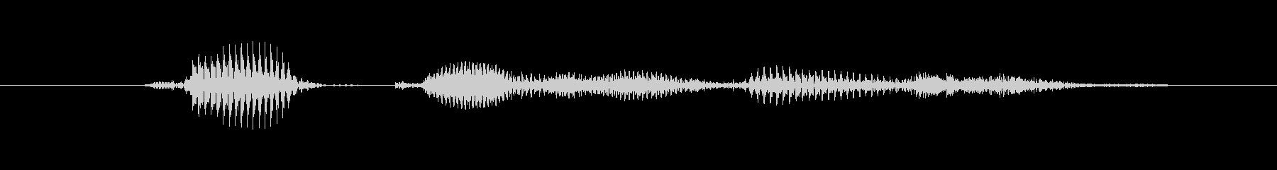 【時報・時間】6時ですの未再生の波形