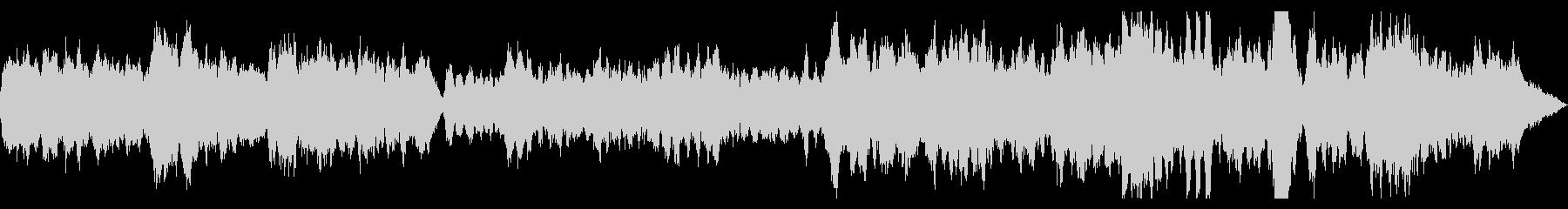 ヘンデルのオンブラ・マイ・フ(カラオケ)の未再生の波形